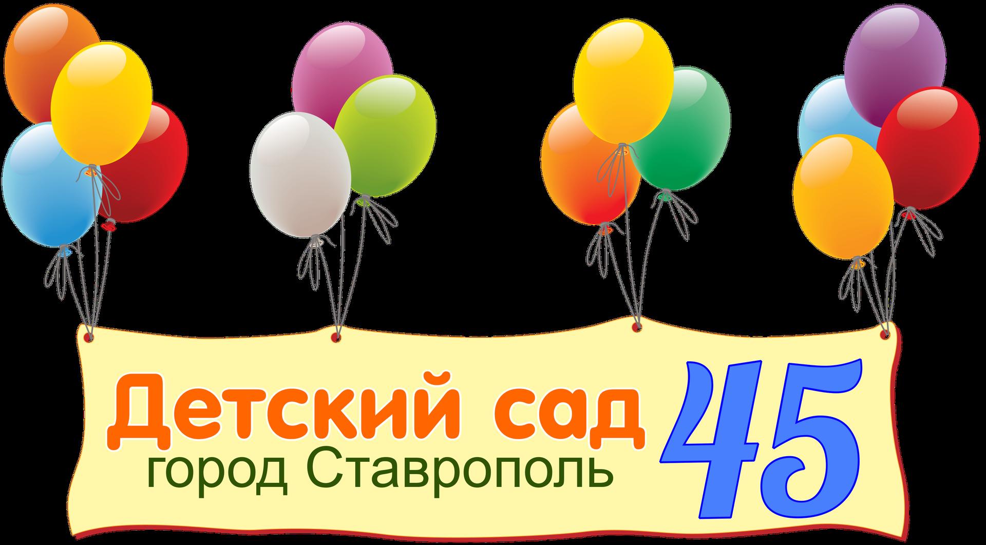 stavsad45.ru