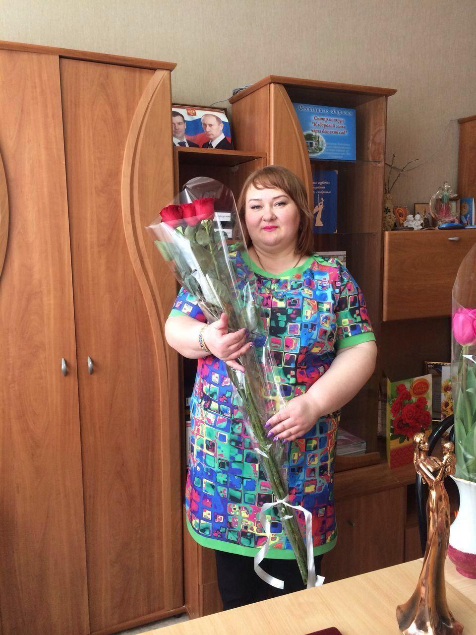 Муслимова Наталья Вячеславовна