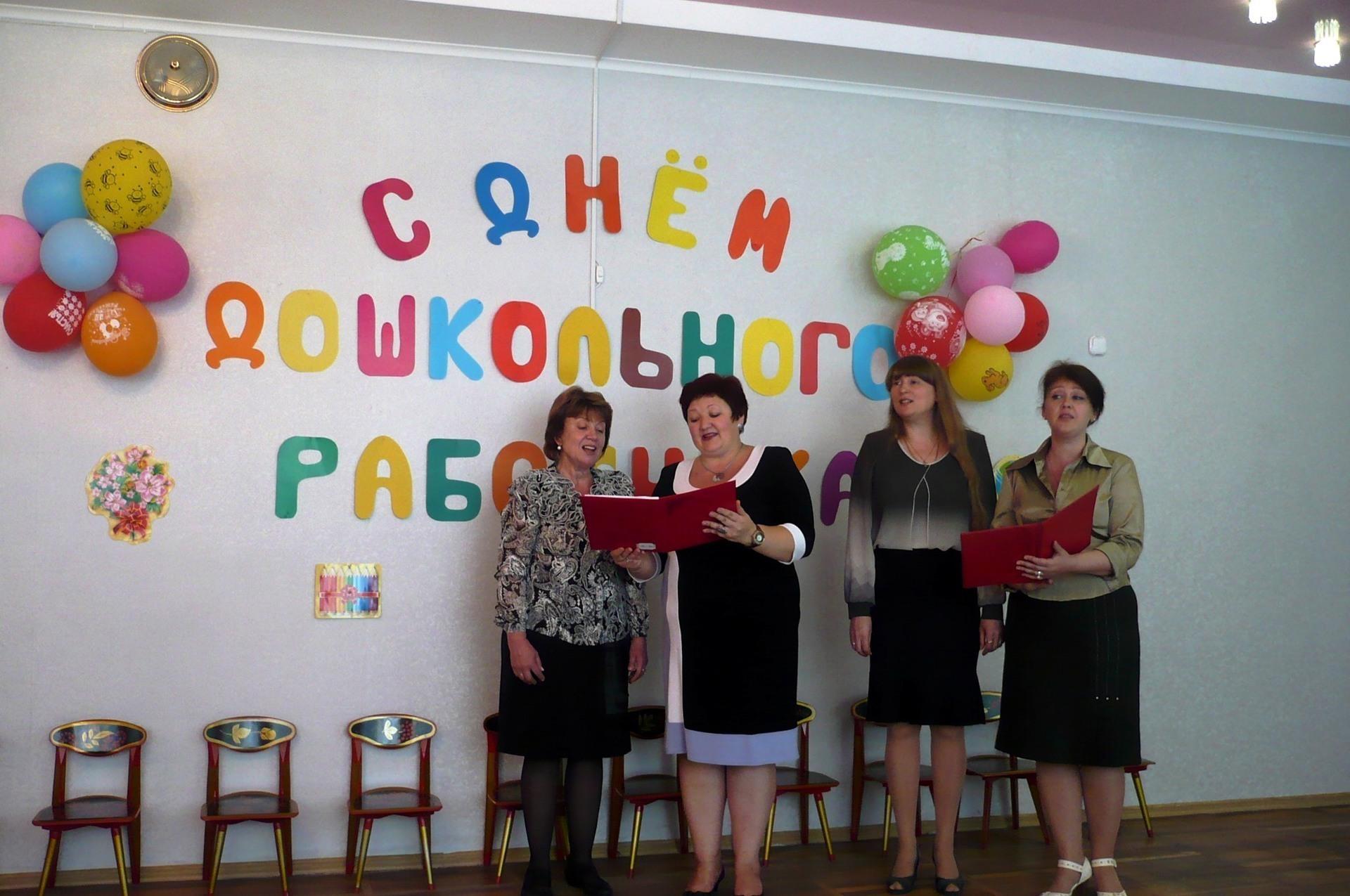 Что подарить на День Воспитателя Ребенок в детском саду 49